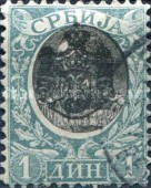 [Different Perforation, type J12]