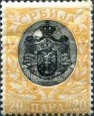 [Coat of Arms Overprinted Head of King Alexander I, type J4]