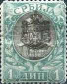 [Coat of Arms Overprinted Head of King Alexander I, type J7]
