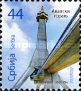 [Definitive - Avala Tower -