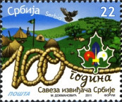 [The 100th Anniversary of the Serbian Scout Association, type JS]