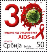 [The 30th Anniversary of the Struggle Against AIDS, type JZ]