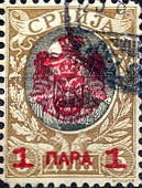 [Surcharged and Overprinted in Red, type K]