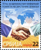 [The 50th Anniversary of the First Conference of Non-Aligned Countries, type KR]