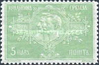 [The 100th Anniversary of the Coronation of King Peter, type L]
