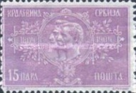 [The 100th Anniversary of the Coronation of King Peter, type L2]