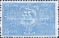 [The 100th Anniversary of the Coronation of King Peter, type L3]