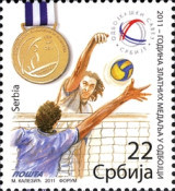 [Year of Volleyball Gold Medals, type LC]