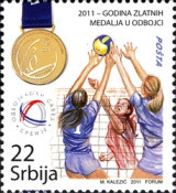 [Year of Volleyball Gold Medals, type LD]