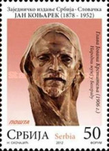 [The 60th Anniversary of the Death of Jan Koniarek, 1878-1952 - Joint Issue with Slovakia, type LR]