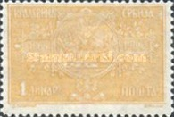 [The 100th Anniversary of the Coronation of King Peter, type M]