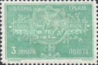 [The 100th Anniversary of the Coronation of King Peter, type M1]
