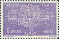 [The 100th Anniversary of the Coronation of King Peter, type M2]