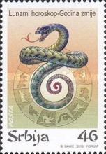 [Chinese New Year - Year of the Snake, type MW]