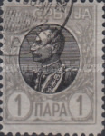 [King Peter I, type N]