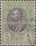 [King Peter I, type N1]