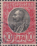 [King Peter I, type N2]