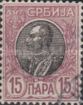[King Peter I, type N3]