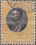 [King Peter I, type N4]