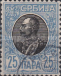 [King Peter I, type N5]