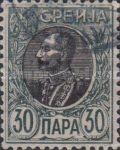 [King Peter I, type N6]
