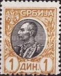 [King Peter I, type N8]