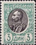 [King Peter I, type N9]