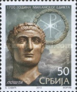[The 1700th Anniversary of the Edict of Milan, type NE]