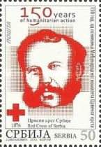 [The 150th Anniversary of the Red Cross, type NG]