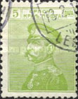 [King Peter I - New Colors. See Also No.94-105, type O12]