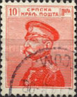 [King Peter I - New Colors. See Also No.94-105, type O13]