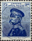 [King Peter I - New Colors. See Also No.94-105, type O16]