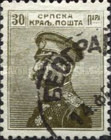[King Peter I - New Colors. See Also No.94-105, type O17]
