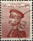 [King Peter I - New Colors. See Also No.94-105, type O18]