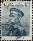 [King Peter I - New Colors. See Also No.94-105, type O19]