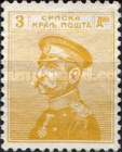 [King Peter I - New Colors. See Also No.94-105, type O20]
