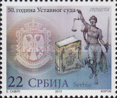 [The 50th Anniversary of the Constitutional Court, type OF]