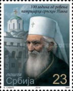 [The 100th Anniversary of the Birth of Patriarch Pavle of Serbia, 1914-2009, type PS]