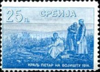 [King Peter - No.129-133 were Never Issued, type Q4]