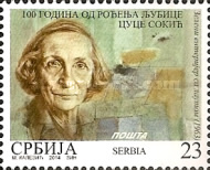 [The 100th Anniversary of the Birth of Ljubica Cuca Sokić, 1914-2009, type QQ]