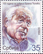 [The 100th Anniversary of the Birth of Branko Ćopić, 1915-1984, type QR]