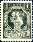 [King Peter I and Crown Prince Alexander, type R]