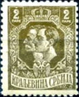 [King Peter I and Crown Prince Alexander, type R1]