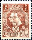 [King Peter I and Crown Prince Alexander, type R13]