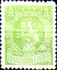 [King Peter I and Crown Prince Alexander, type R2]