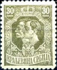 [King Peter I and Crown Prince Alexander, type R9]