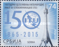 [The 150th Anniversary of the ITU - International Telecommunication Union, type RK]
