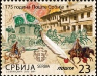 [The 175th Anniversary of the Post of Serbia, type RS]
