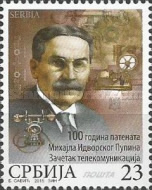 [The 100th Anniversary of the Patent of Mihajlo Idvorski Pupin, 1858-1935, type SC]