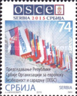 [Serbian Chairmanship of the OSCE, type SF]